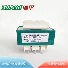 智能家居电动晾衣架用220V低频电源变压器DB3513453