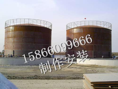 10000吨油罐