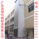 廣州中山導軌式液壓升降貨梯活動促銷包安裝