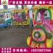 直销大型游乐场儿童电动轨道小火车动物大象小火车公园设备