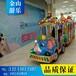 商场游乐设备儿童无轨小火车