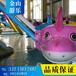 长沙儿童自控类自控鲨鱼价格新型游乐设备厂家