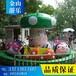 广西儿童瓢虫乐园瓢虫乐园设备新型游乐设备厂家