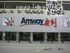揭阳市惠来县安利产品专卖店地址,惠来县安利免费送货电话