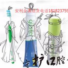 宿州市泗县哪里有卖安利牙膏,宿州市泗县安利店铺地址电话图片