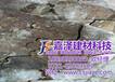温州混凝土膨胀剂效果好,直销温州岩石切割剂