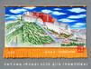 订制西藏布达拉宫图客厅会议室接待室酒店宾馆装饰壁挂毯民族风格装饰画图片