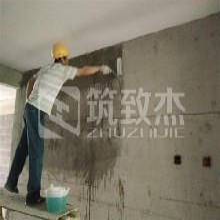 用什么东西可以增加混凝土强度用筑致杰Z6混凝土强度提高剂图片