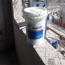 西藏混凝土回弹增强剂几天有效果图片