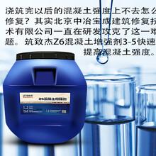 上海混凝土回弹强度修复剂超强型图片