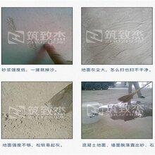 墙面砂浆强度低这样做一招搞定图片
