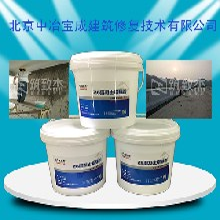 混凝土加固增强剂混凝土补强液图片