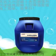 超强型混凝土增强剂浓缩型混凝土增强液图片