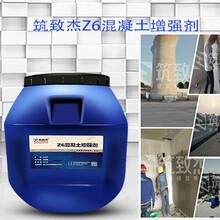 混凝土强度提高加固剂隧道混凝土表面加强液图片