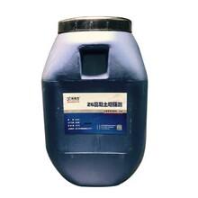 混凝土表面强度修复剂混凝土强度修复液图片