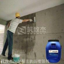 混凝土补强剂解决混凝意思土回弹强度不合格图片
