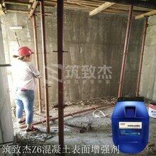 重庆混凝土修复材料图片