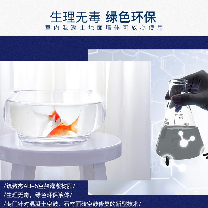 石材裂缝优游娱乐平台zhuce登陆首页鼓怎么办