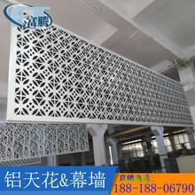 广东铝单板厂家图片