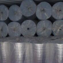双面铝箔气泡膜最新价格