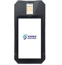 华视CVR-100P身份证阅读器华视CVR100P手持机身份证读卡器华视100电子便携读卡器