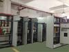 重庆GGD配电箱成套厂家---重庆讯豪机电制造有限公司