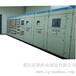 重庆GCS配电柜成套厂家---重庆讯豪机电制造有限公司