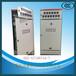 重庆高低压德力西配电箱配电柜厂家XHGGD