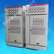 重庆高低压成套配电箱-五洞项目
