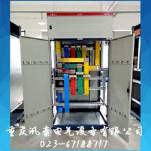 PLC柜厂家批发重庆配电箱厂家图片