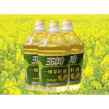 玉树一级菜籽油5L20L粮油食用油菜油营养丰富