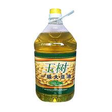 玉树一级大豆油食用油大豆油批发
