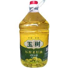 玉树纯正菜籽油非转基因物理压榨一级菜油精选双低菜籽