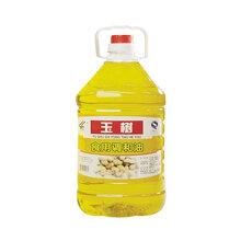 玉树调和油食用油桶装节日公司福利团购礼品餐饮批发