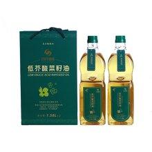 玉树非转基因健康食用油压榨低芥酸菜籽油1.58L