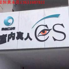 真人CS装备哈尔滨依兰县企业培训大有作为真人cs真人cs厂家