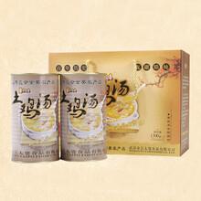 湖北特产汪集鸡汤吴太婆新洲土鸡汤罐头食品1300克2罐礼盒装