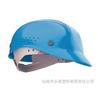 供应防护帽透气德式安全帽批发价格