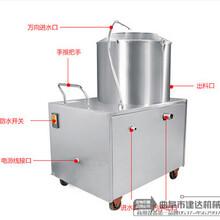 供應自動清洗去土豆皮機多少錢一臺圖片