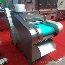高产量不锈钢切菜机省电节能电动切菜机多功能土豆切片机切丝机图片