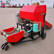 青貯玉米(mi)秸稈打捆包膜機打捆包膜機廠家(jia)圖片