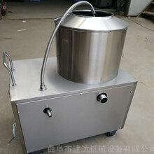 土豆去皮机红薯毛刷清洗设备紫薯毛刷去皮清洗机图片
