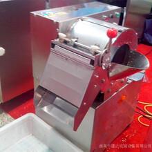 干辣椒土豆切絲機腌菜切絲機價格石家莊芥菜切菜機圖片