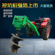 四轮拖拉机带挖坑机便携种树植树挖坑机图片