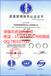 淄博公司办理iso9001质量管理体系认证去哪里?