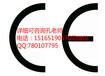 东营办理CE认证详细流程CE认证如何办理