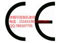 东营CE认证需要多长时间CE认证有什么用图片
