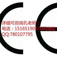 济南CE认证的流程CE认证在哪里办理