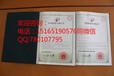 淄博申请专利具体的流程?申请专利有什么要求