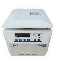 新款实验室离心机进口高效制冷机组环保精准高效